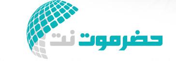 حضرموت نت | اخبار اليمن