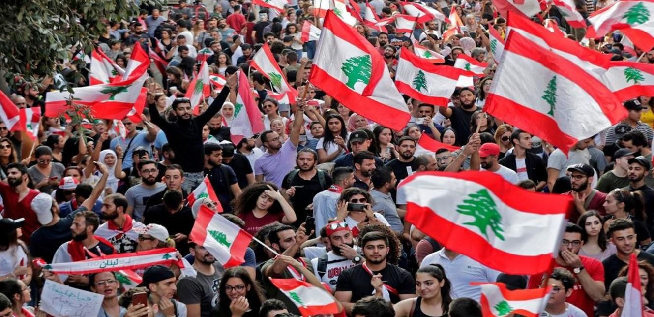 Image result for مظاهرات لبنان