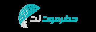 زوارق بحرية تابعة لخفر السواحل البحريني